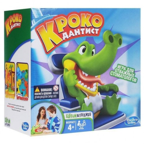 Hasbro Игра «Крокодильчик Дантист» B0408