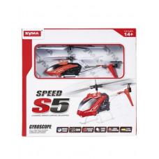 Вертолёт SYMA S5 с 3-х канальным и/к управлением, светом и гироскопом (23 cм) S5
