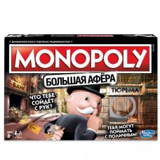 HASBRO MONOPOLY Игра настольная Монополия Большая афера E1871