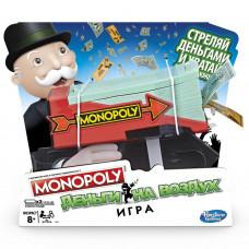 HASBRO  Настольная  игра Монополия Деньги на ветер E3037
