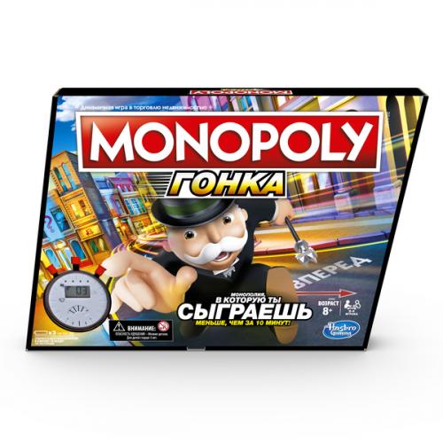 HASBRO MONOPOLY Игра настольная Монополия Гонка - русская версия  E7033/121