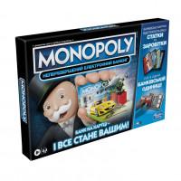 MONOPOLY Игра настольная Монополия Бонусы без границ - украинская версия E8978/657