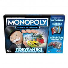 MONOPOLY Игра настольная Монополия Бонусы без границ - русская версия E8978/121