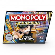 HASBRO MONOPOLY Игра настольная Монополия Гонка - украинская версия  E7033/657