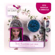 Lukky набор гель-блестки для  тела/лица 3 шт + кисточка, цвета: фиолетовый, серебряный, голубой, на блистере  T11929