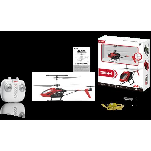 Вертолёт SYMA с 2,4 Ггц управлением, светом, барометром и гироскопом (23 см) S5H
