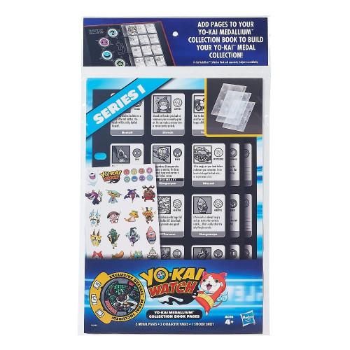 Yo-Kai Watch Страницы для Альбома Коллекционера B6046